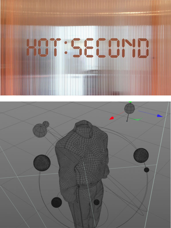 hot second 6